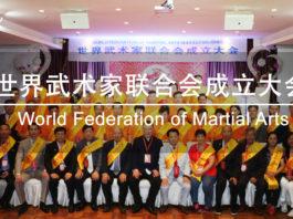 World Federation of Martial Arts 2017 世界武术家联合会成立大会(新加坡)