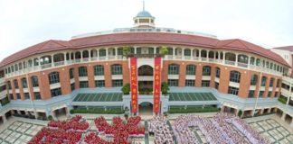 2018新加坡高中排名