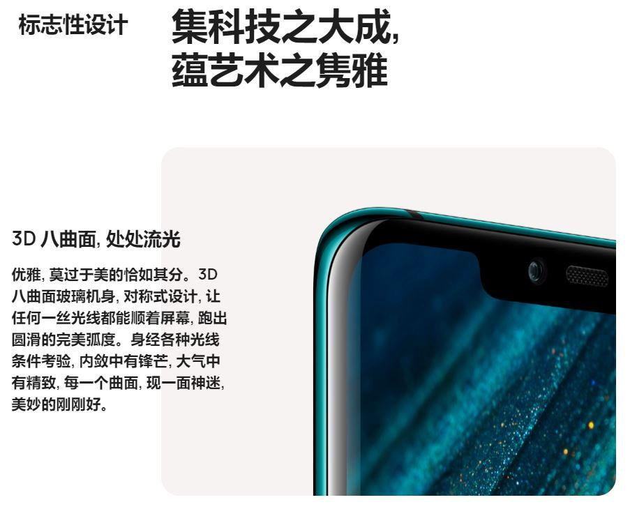 Huawei mate 20 pro 艺术设计