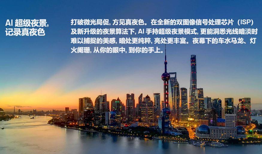 Huawei mate 20 pro 强大摄影功能