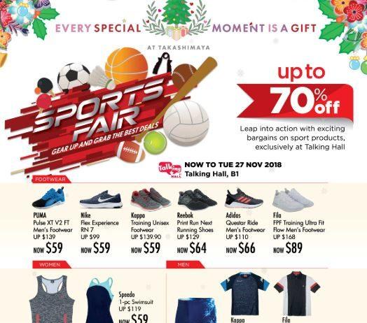 新加坡购物促销快讯
