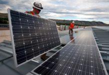 新加坡PUB太阳能